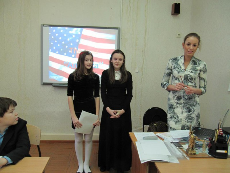 Викторина «Do you know America well?».
